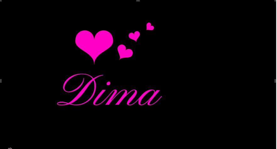 بالصور صور اسم ديما خلفيات اسم ديما , صورة اسم ديما unnamed file 704