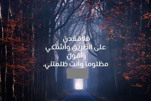 بالصور رسالة حزينة للحبيب الخائن , احدث رسائل حزينه unnamed file 784