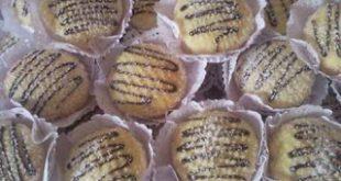 صوره قاطو خفيف للعيد , حلويات العيد