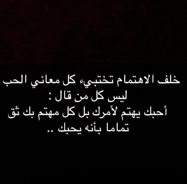 بالصور رسالة عتاب لصديق قصيرة جدا , كلمه عتاب قصيره unnamed file 822
