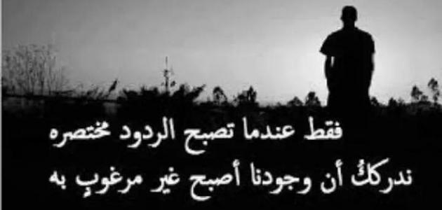 بالصور رسالة عتاب لصديق قصيرة جدا , كلمه عتاب قصيره unnamed file 830