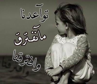 صور جمل حزينة جمله حزين , كلمه حزينه معبره
