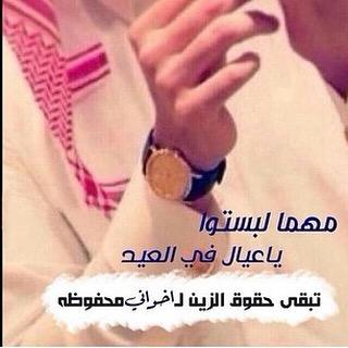 بالصور بوستات مكتوبه عن الاخ , اروع كلمه عن الاخ unnamed file 844