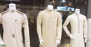 بالصور اجمل موديلات الثوب السعودي , عالم الموضه للرجال unnamed file 900