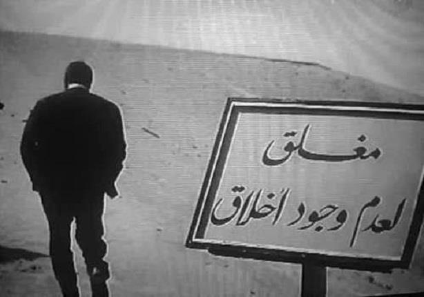 بالصور حالات واتس خيانة صديق , كلمه عن الخيانه unnamed file 904