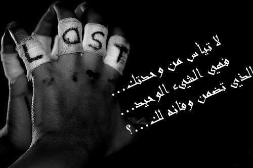 بالصور حالات واتس خيانة صديق , كلمه عن الخيانه unnamed file 907