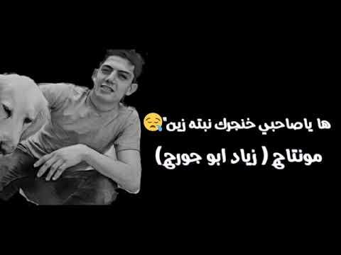 بالصور حالات واتس خيانة صديق , كلمه عن الخيانه unnamed file 908