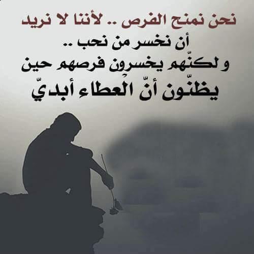 بالصور حالات واتس خيانة صديق , كلمه عن الخيانه unnamed file 911