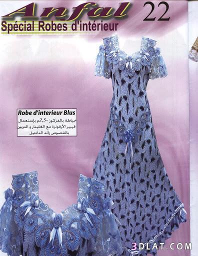 بالصور فساتين جزائرية منزلية , صور لبس جزائرى 1049 5
