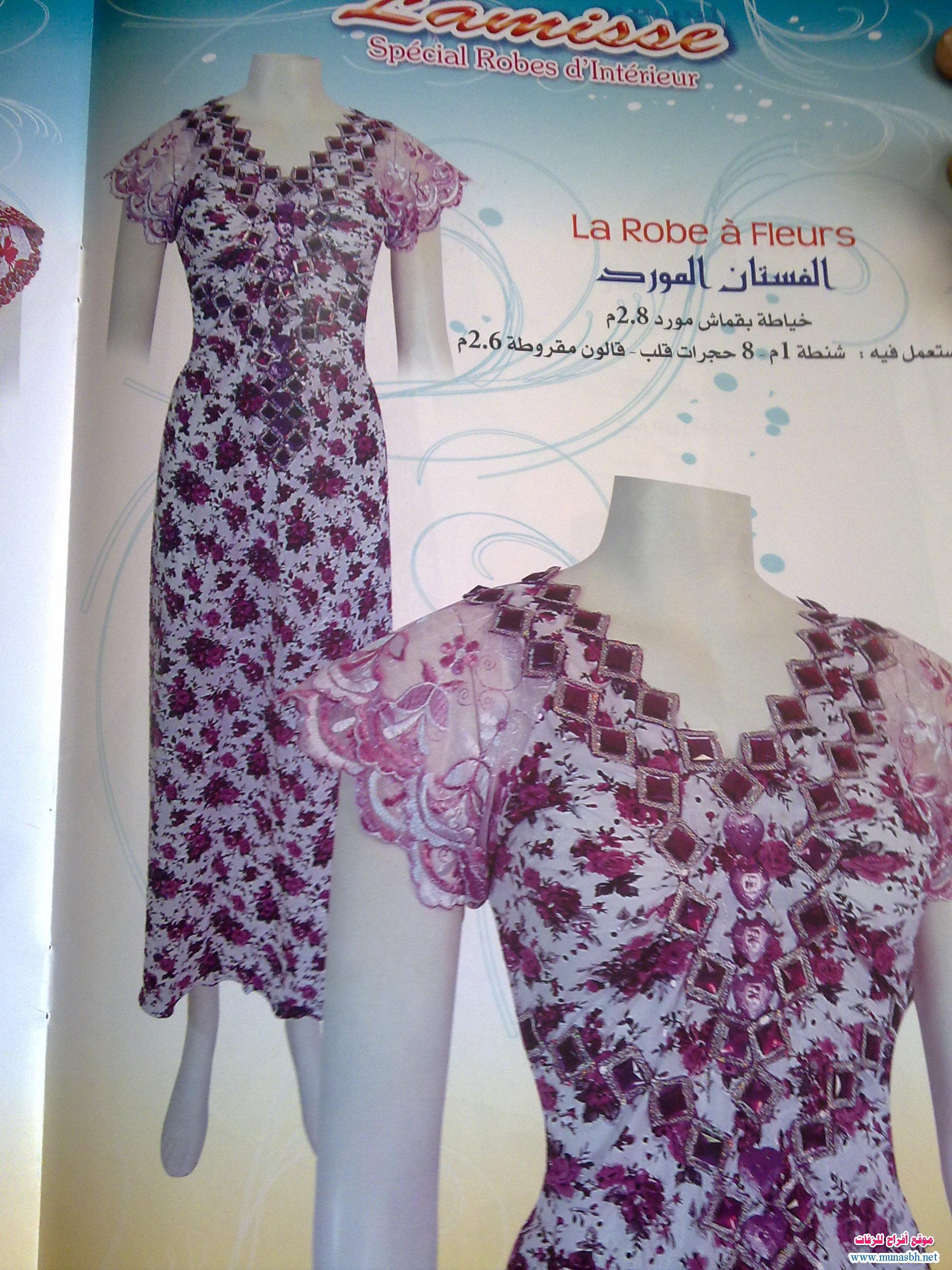 بالصور فساتين جزائرية منزلية , صور لبس جزائرى 1049