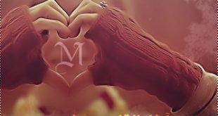 صورة حرف m على شكل قلب , اجمل صور حرف M