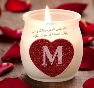 بالصور حرف m على شكل قلب , اجمل صور حرف M 11024 7