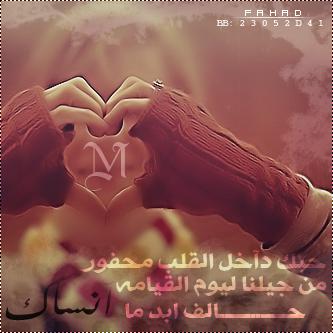 بالصور حرف m على شكل قلب , اجمل صور حرف M 11024