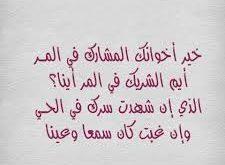 صوره حكم عن الاخ , كلام جميل عن الاخوات
