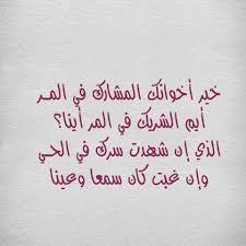 بالصور حكم عن الاخ , كلام جميل عن الاخوات 1333