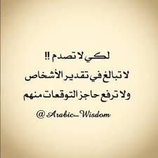 صورة كلمات عتاب قويه , اشعار لوم و عتاب