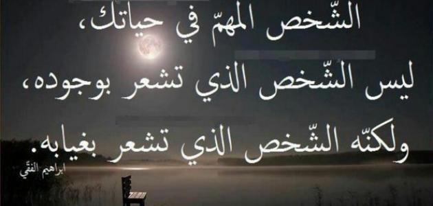 بالصور خواطر قصيره حزينه , خاطره قويه و حزينة 1340 1