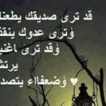 خواطر قصيره حزينه , خاطره قويه و حزينة