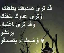 بالصور خواطر قصيره حزينه , خاطره قويه و حزينة 1340