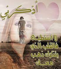 بالصور احبك موت مسجات , رسالة حب مميزة 1342 1