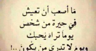 صوره كلام عتاب للحبيب , اجمل ما قيل في العتاب