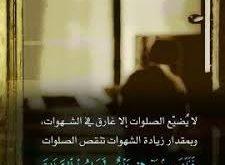 بالصور رسائل زعل , كلمات للتعبير عن الزعل 1361 1 225x165