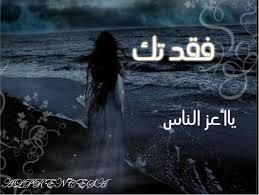 بالصور كلمات مدح صديق , اقوي كلمات حب للصديق 1393 1