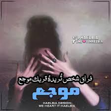 مجموعة صور لل كلمات مدح صديق قصيره