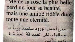 صور كلمات حب بالفرنسية , افضل عبارات حب بالفرنسي