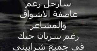 صوره صور وكلمات عتابة , حكم عن العتاب