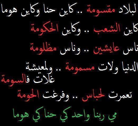 بالصور صور وكلمات عتابة , حكم عن العتاب 1412 3