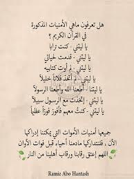 بالصور خواطر حزينه قصيره , كلمات حزينة و مؤلمه 1413 1
