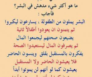 بالصور خواطر حزينه قصيره , كلمات حزينة و مؤلمه 1413