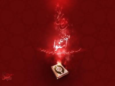بالصور صور معبره عن رمضان , خلفيات رمضانية جميله 1442 3