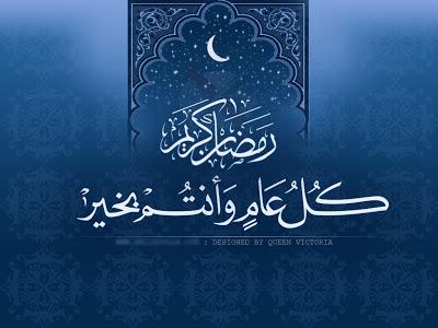 بالصور صور معبره عن رمضان , خلفيات رمضانية جميله 1442 7