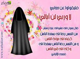 بالصور صور عن الحجاب , احلي صور محجبات 1482 6