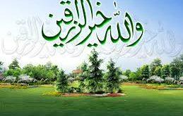 بالصور صور خلفيات اسلامية , خلفيات دينية جميله 1512 11 259x165