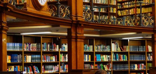 صورة صور عن الكتب , اجمل الكتب و اروعها