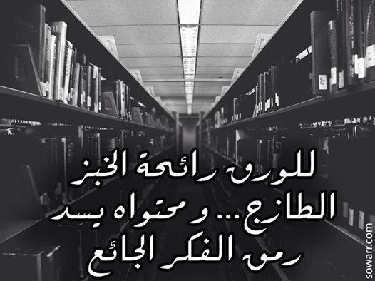 بالصور صور عن الكتب , اجمل الكتب و اروعها 1540 2