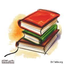 بالصور صور عن الكتب , اجمل الكتب و اروعها 1540 5