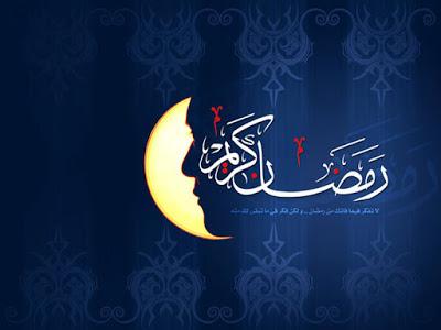 بالصور صور رمضان كريم , خلفيات لشهر الصيام 1543 6