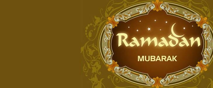 بالصور صور رمضان كريم , خلفيات لشهر الصيام 1543 7