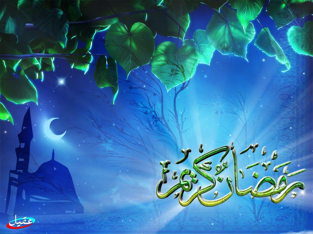 بالصور صور رمضان كريم , خلفيات لشهر الصيام 1543 9