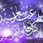 صور دينيه رائعه , احدث صور اسلامية