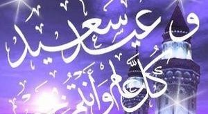 بالصور صور دينيه رائعه , احدث صور اسلامية 1547 12 300x165