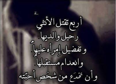 بالصور صور حزينه جدا , كلمات وعبارات حزن مصورة 1551 4