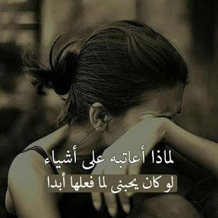 بالصور صور حزينه جدا , كلمات وعبارات حزن مصورة 1551 6