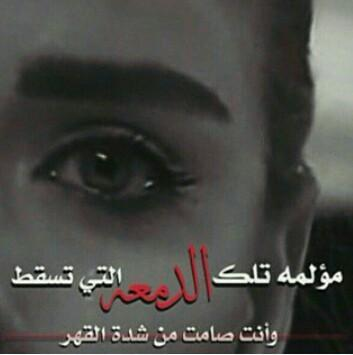 بالصور صور حزينه جدا , كلمات وعبارات حزن مصورة 1551 7