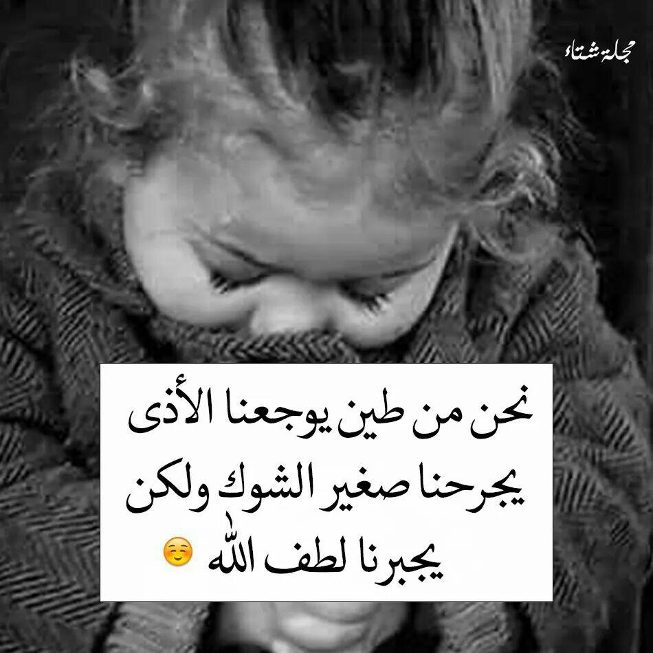 بالصور صور حزينه جدا , كلمات وعبارات حزن مصورة 1551 9