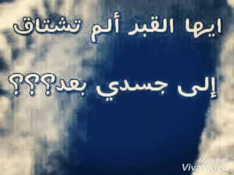صوره صور حزينه جدا , كلمات وعبارات حزن مصورة